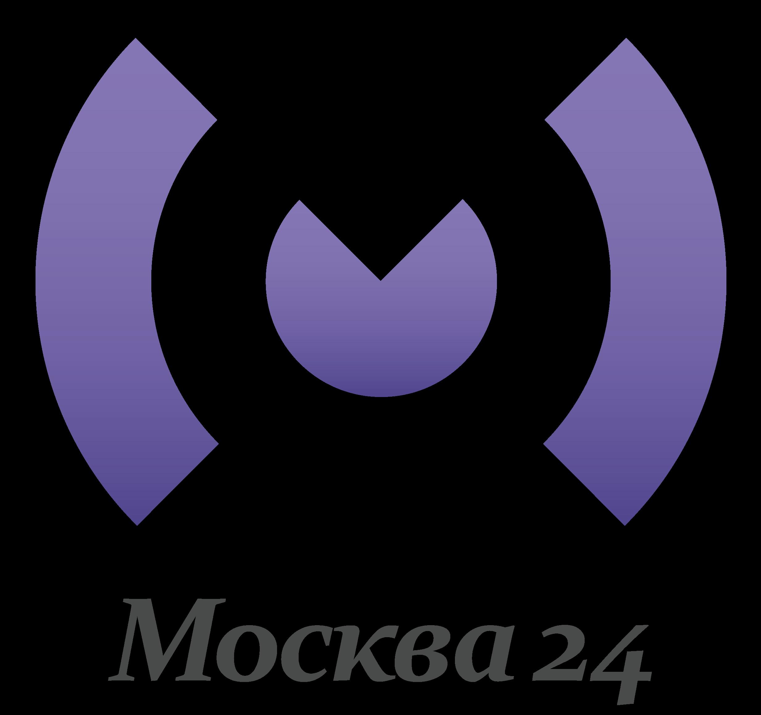 """ВИДЕО: Программа """"Москва 24"""" от 12 февраля"""