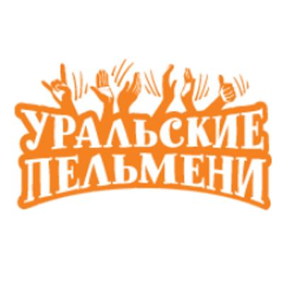 """ВИДЕО: Шоу """"Уральские пельмени"""" Нельзя в иллюминаторе! 1 сезон"""